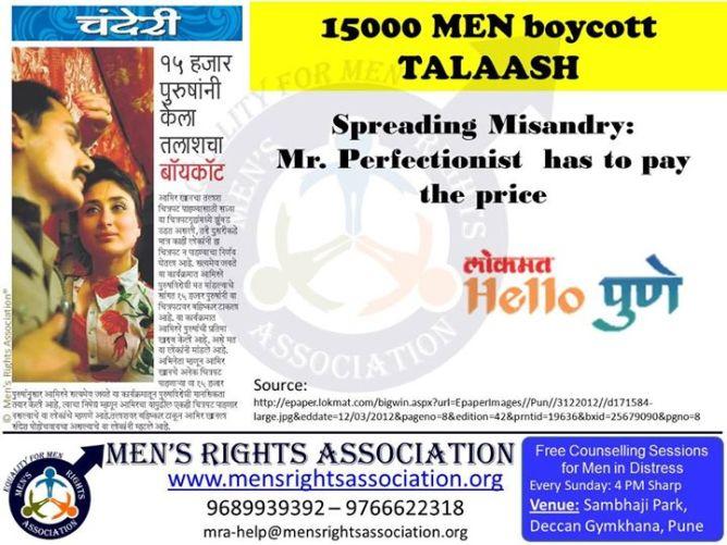 1500 men boycott talash