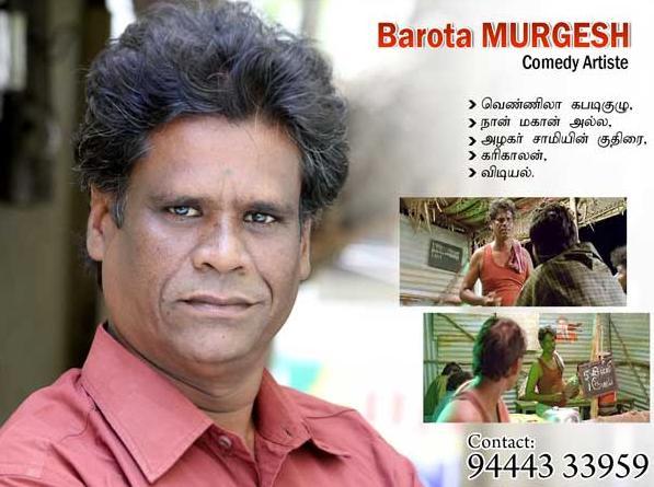 1a Barota Murgesh