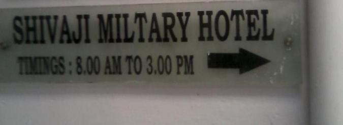 1g Military Hotel