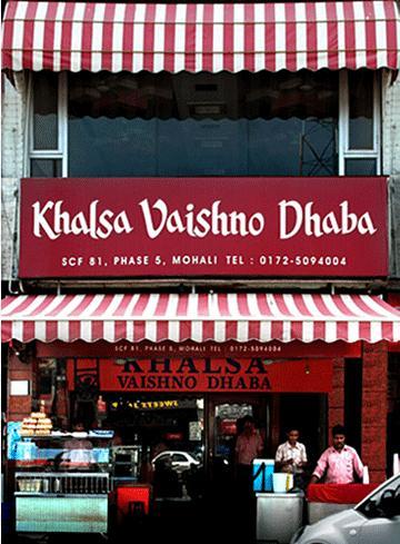 2b Vaishno Dhaba
