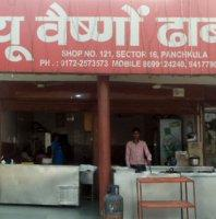 2c Vaishno Dhaba