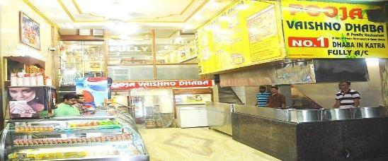 2d Vaishno Dhaba