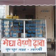2e Vaishno Dhaba
