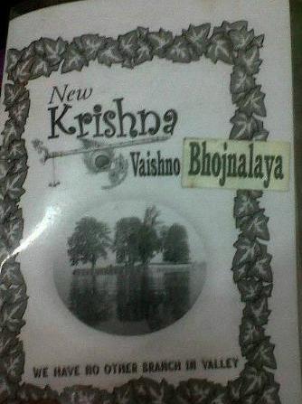 2f Vaishno Dhaba