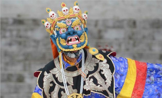 31r Tawang mask