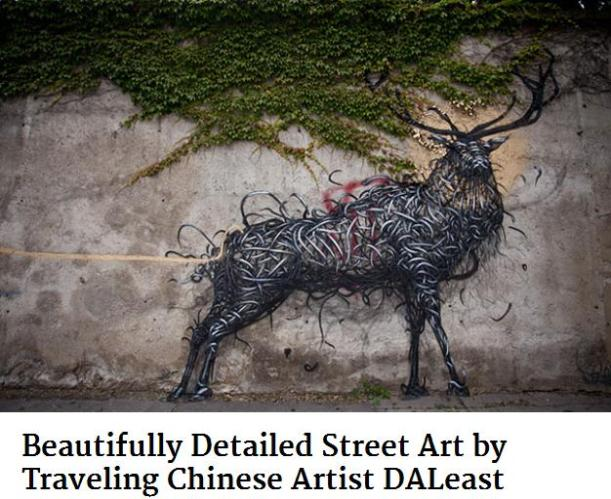 street art with scrap