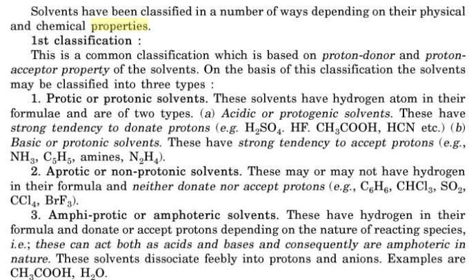 42 protic aprotic solvents
