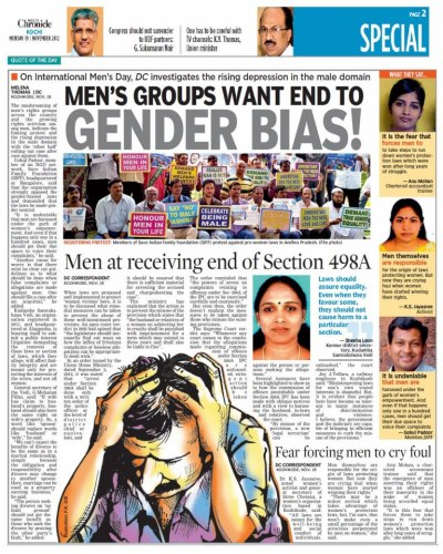 End gender Bias