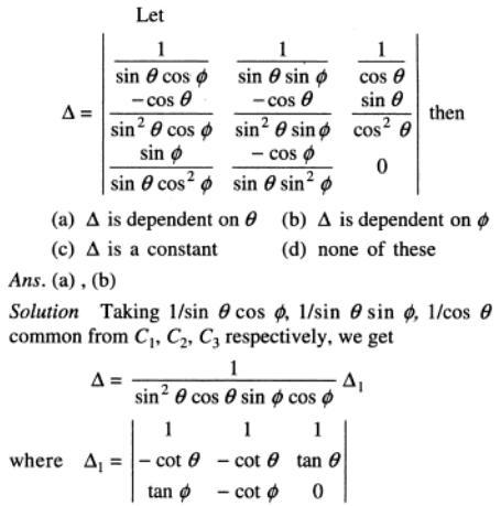 1 Determinant with Trigonometry
