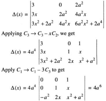 14 Determinant x 0 to 1