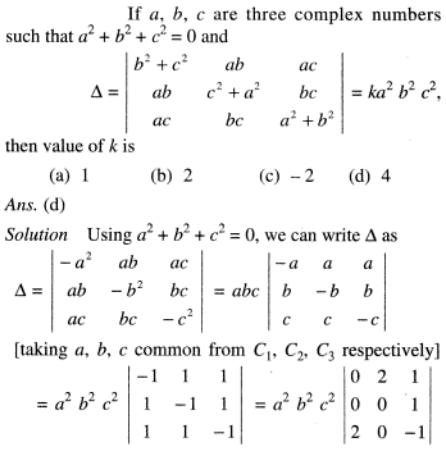 57 Determinant with complex number