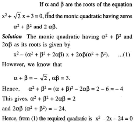 59 Q find the equation whose roots are a square plus b square