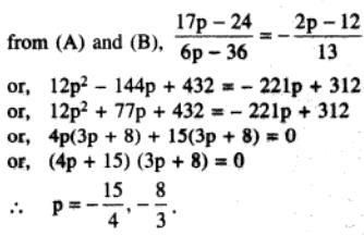76 Q Find value of p if 2 quadratics have common roots