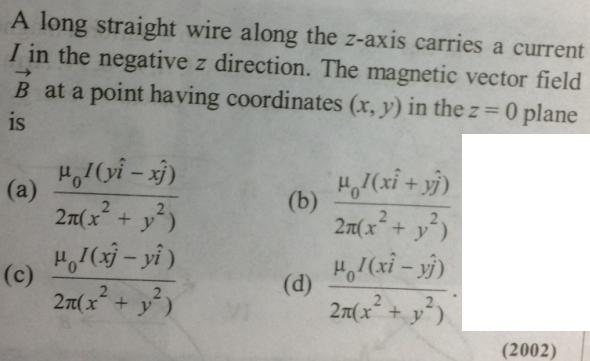8 Electromagnetism problems and SolutionSKMClasses Subhashish