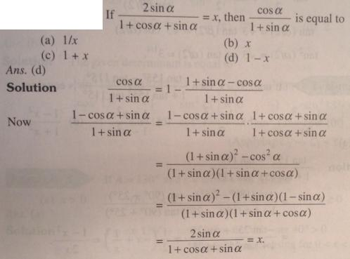 1 Trigonometry 2 sin alpha by 1 plus cos alpha plus sin alpha