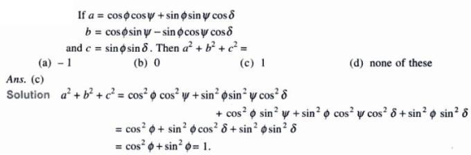10 Trigonometry examples SKMClasses Iblur