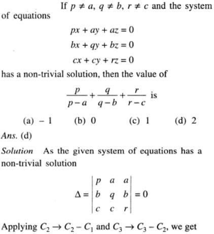103 Algebra Determinant Bhai bhai