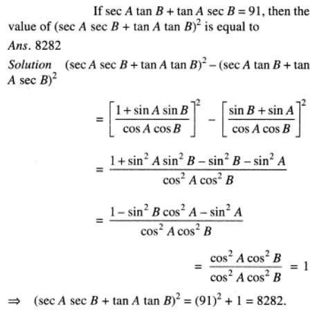 106 Trigonometry SKMClasses Zookeepersblog Kasavanahalli