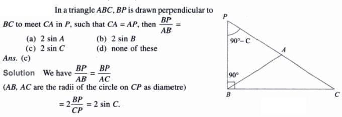 11 Trigonometry examples SKMClasses Iblur