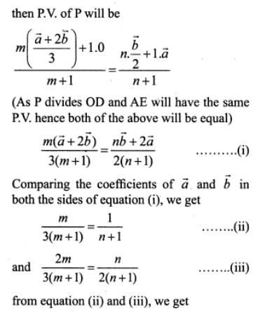 11 Vectors midpoints triangle parallelogram SKMClasses Subhashish Sir Bangalore