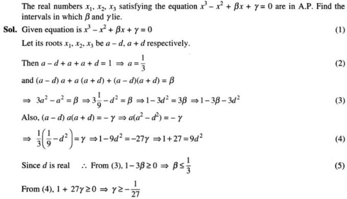 110 Quadratic Equations