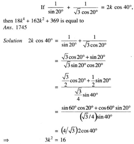 112a Trigonometry SKMClasses Zookeepersblog Kasavanahalli