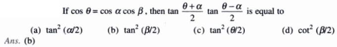 12 Trigonometry examples SKMClasses Iblur