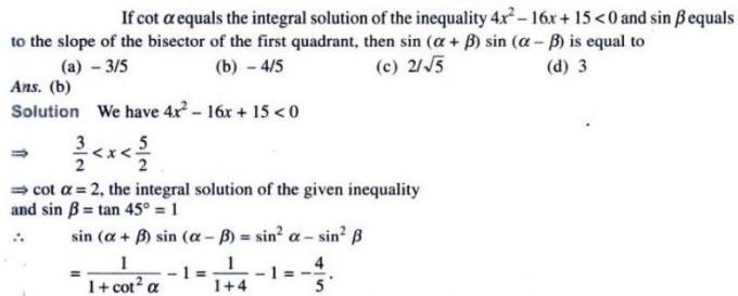 15 Trigonometry examples SKMClasses Iblur