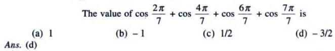 16 Trigonometry examples SKMClasses Iblur