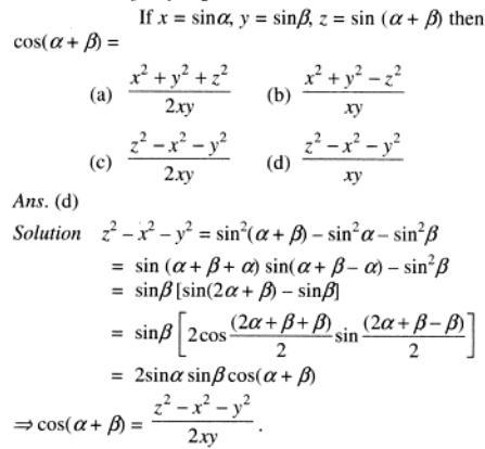 16 Trigonometry SKMClasses Zookeepersblog Kasavanahalli