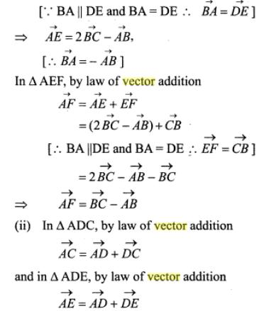 16 Vectors midpoints triangle parallelogram SKMClasses Subhashish Sir Bangalore