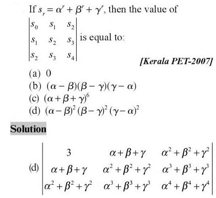 17 Sr in Determinant is given by