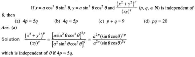19 Trigonometry examples SKMClasses Iblur