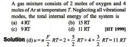 1e gas mixture IIT JEE 1999 total energy