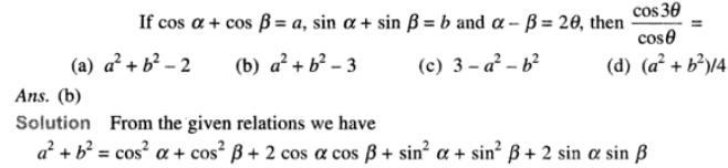 20 Trigonometry examples SKMClasses Iblur