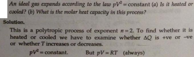 21 Polytropic process p V square is constant