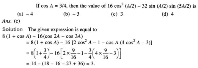 22 Trigonometry examples SKMClasses Iblur