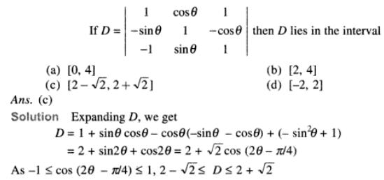 23 Trigonometry examples SKMClasses Iblur