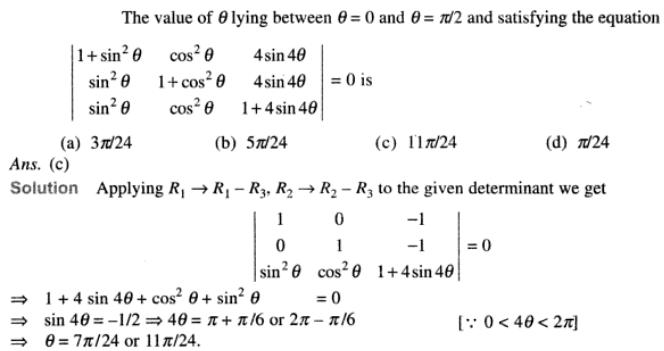 24 Trigonometry examples SKMClasses Iblur