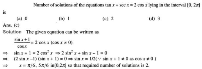 25 Trigonometry examples SKMClasses Iblur