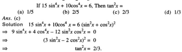 28 Trigonometry examples SKMClasses Iblur