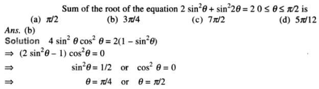 29 Trigonometry examples SKMClasses Iblur