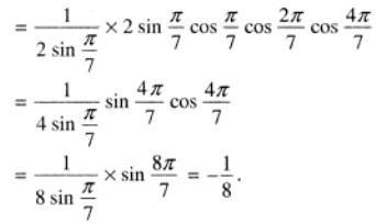 30b Trigonometry SKMClasses Zookeepersblog Kasavanahalli