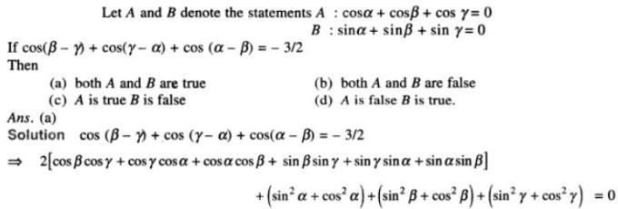 31 Trigonometry examples SKMClasses Iblur