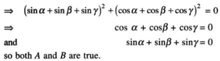 32 Trigonometry examples SKMClasses Iblur