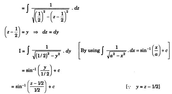 32b Integration of root 1 plus Cosec x