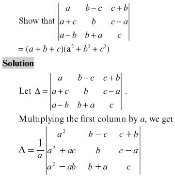 33 Determinant simplification