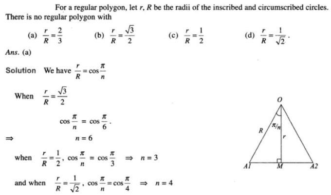 34 Trigonometry examples SKMClasses Iblur