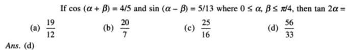 36 Trigonometry examples SKMClasses Iblur