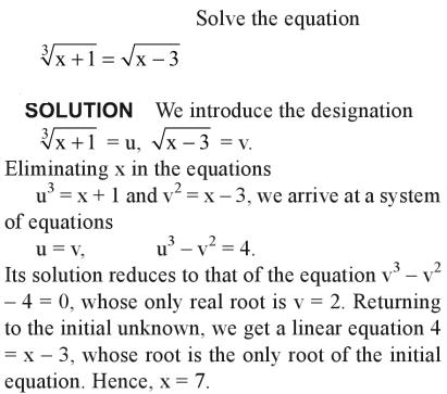 37a Solve the equation